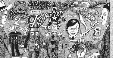 David B., Nick Carter et André Breton. Une enquête surréaliste