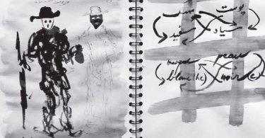 Atiq Rahimi, L'invité du miroir