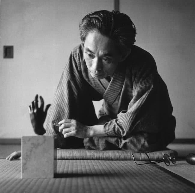 Japon En attendant NAdeau Maurice Mourier
