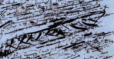 l'Institut des textes et manuscrits modernes En attendant Nadeau Chronique Archives et manuscrits