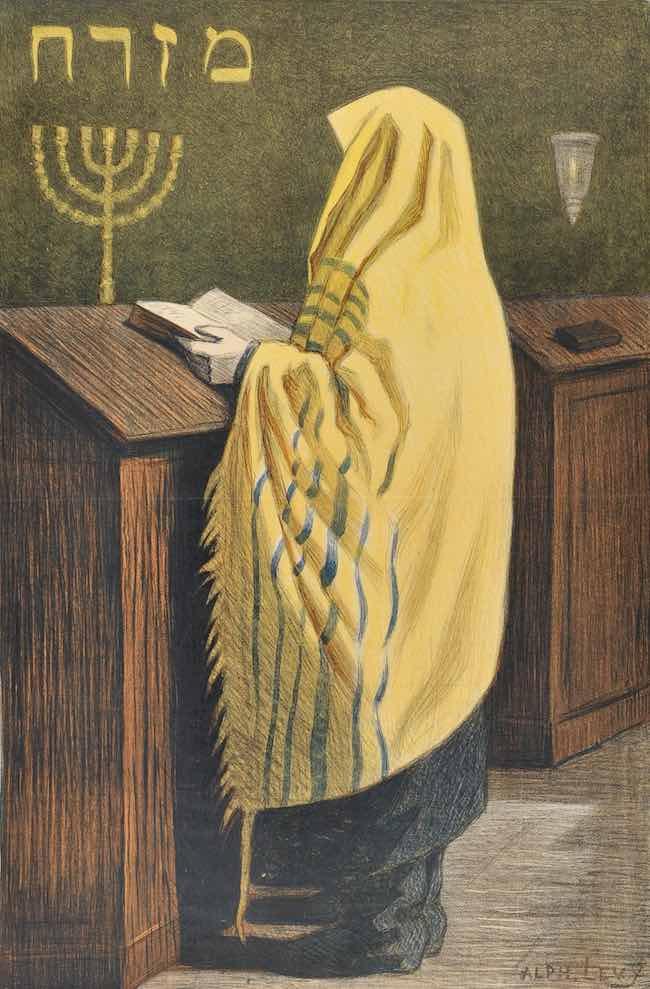 Charles Enderlin, Les Juifs de France entre République et sionisme
