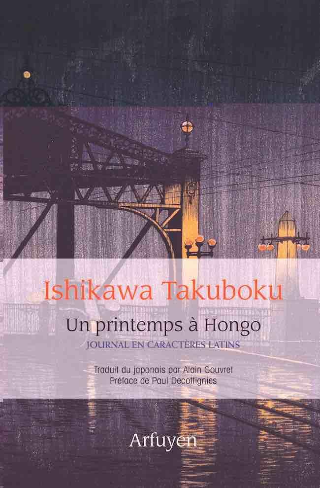 Ishikawa Takuboku, Un printemps à Hongo. Journal en caractères latins