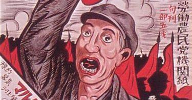 Le 15 mars 1928, de Takiji Kobayashi : pour réparer le silence