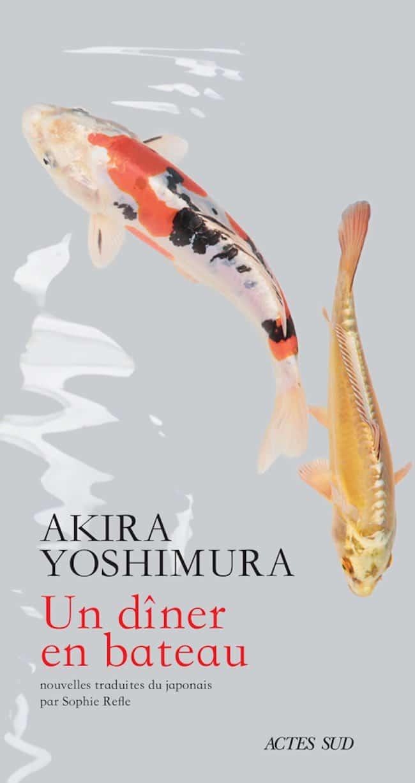 Un dîner en bateau : dix nouvelles d'Akira Yoshimura