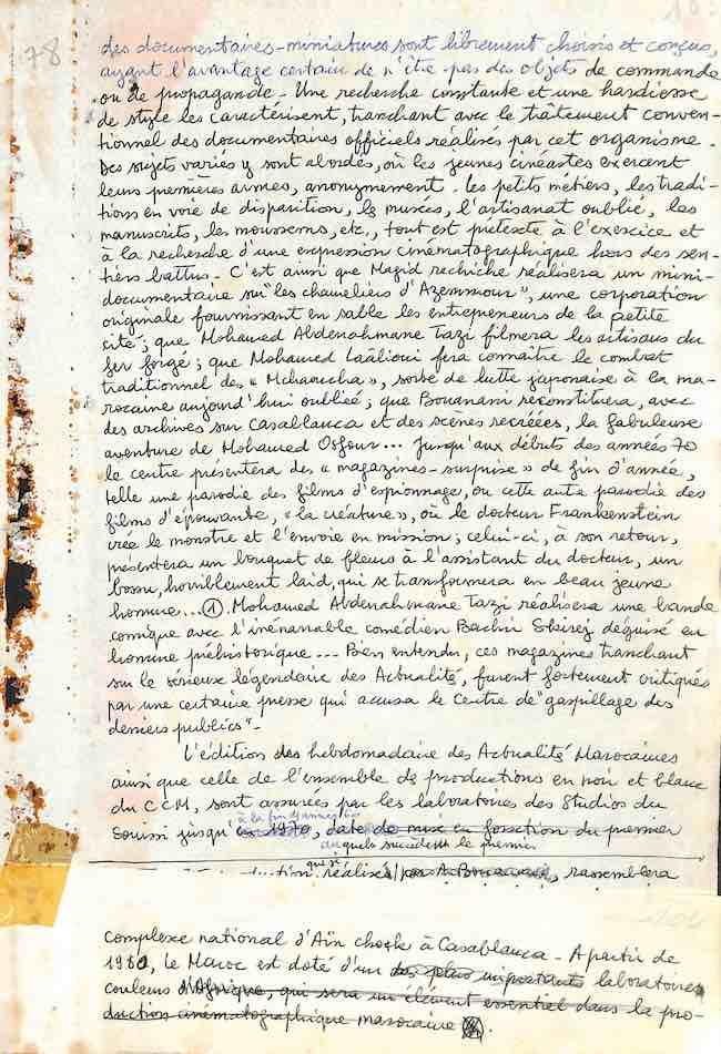 La septième porte. Une histoire du cinéma au Maroc, d'Ahmed Bouanani