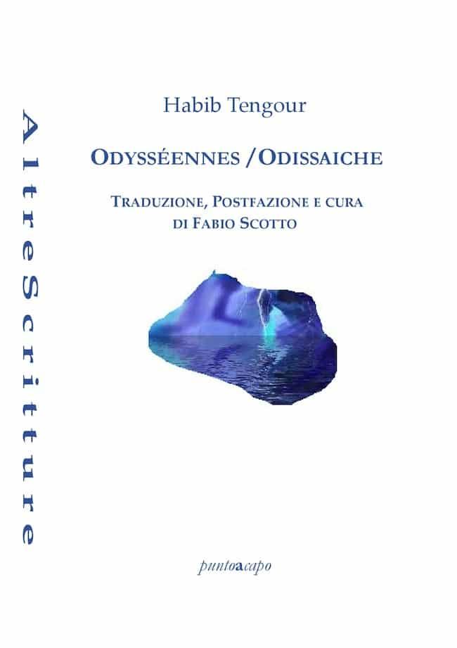 Esquif Poésie (5) : Claire Malroux, Jean-Paul de Dadelsen, Habib Tengour
