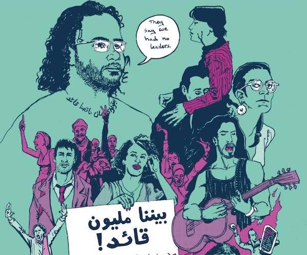 Dans les traces des révolutions arabes, dix ans après