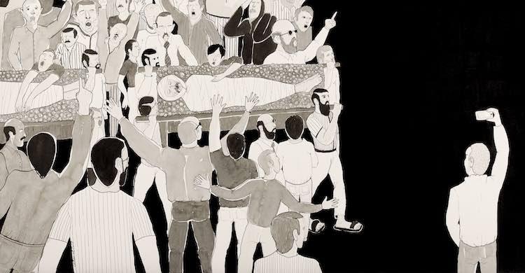 Essai sur l'art syrien, de Nibras Chehayed et Guillaume de Vaulx