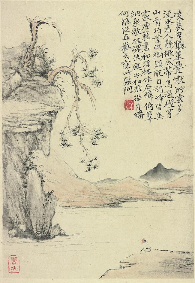 Le flot de la poésie continuera de couler, de J.M.G. Le Clézio
