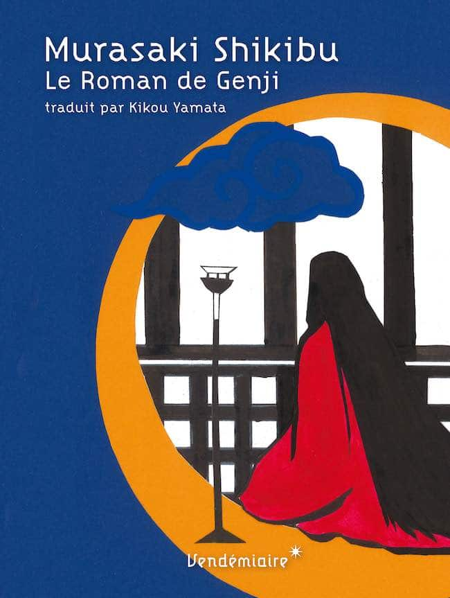 Le roman de Genji, de Murasaki Shikibu : une joyeuse initiation