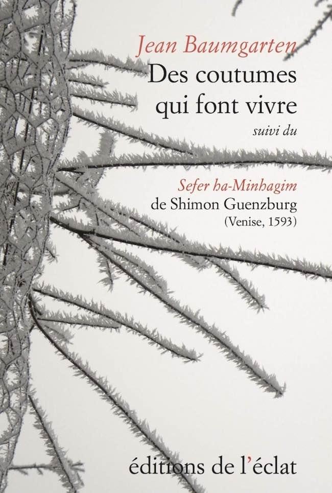 Vie imaginée de Shimon Guenzburg, de Jean Baumgarten