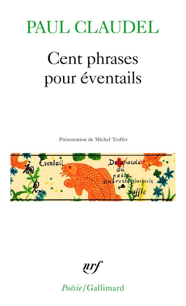 Les blancs du poème : une forme libre de Gérard Noiret
